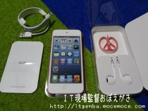 ipodtouch5 中身