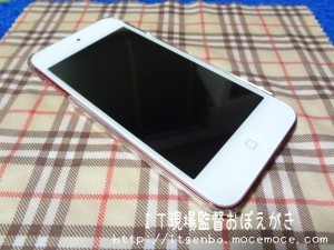 ipod touch 正面