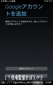 Screenshot_2014-05-11-20-23-16